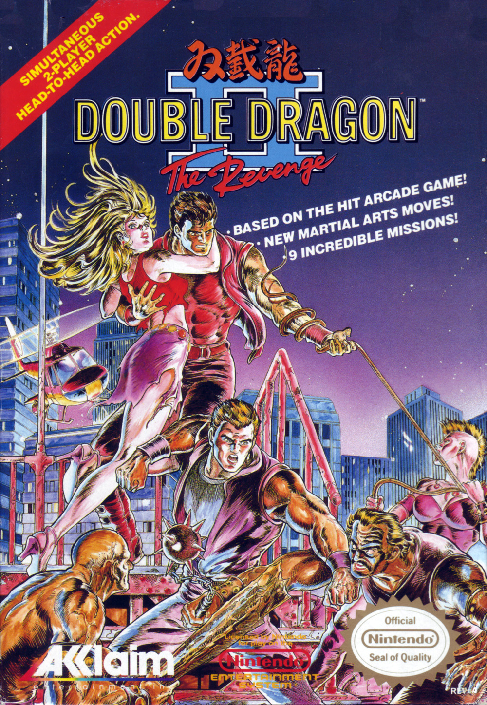 Double Dragon Ii Box Art Review Page Box Art
