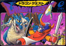 dragon-warrior-famicom.jpg