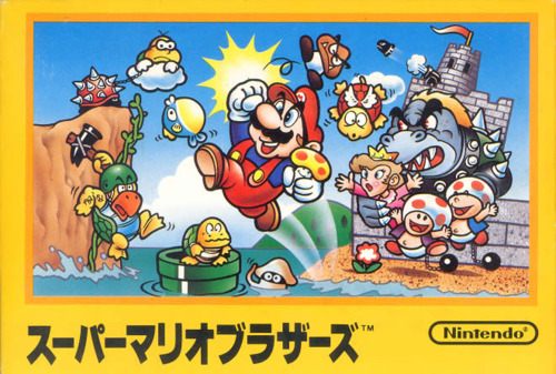 Les perles de la Famicom!  Super%20mario%20bros%20big